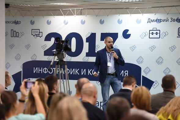 Андрей Цыганков выступление