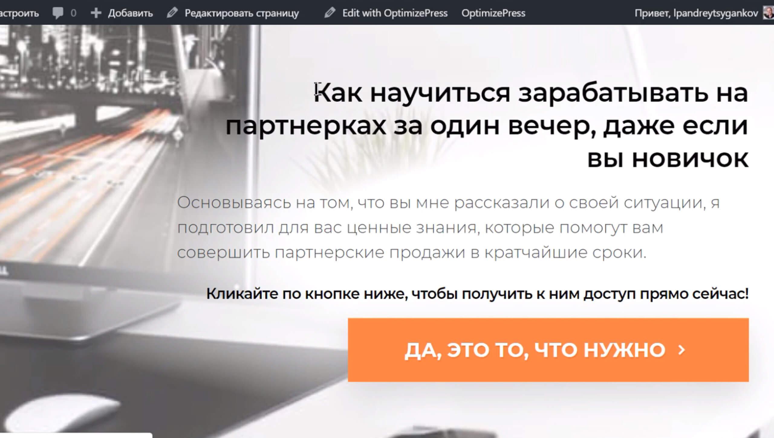 конструктор маркетинговых квизов