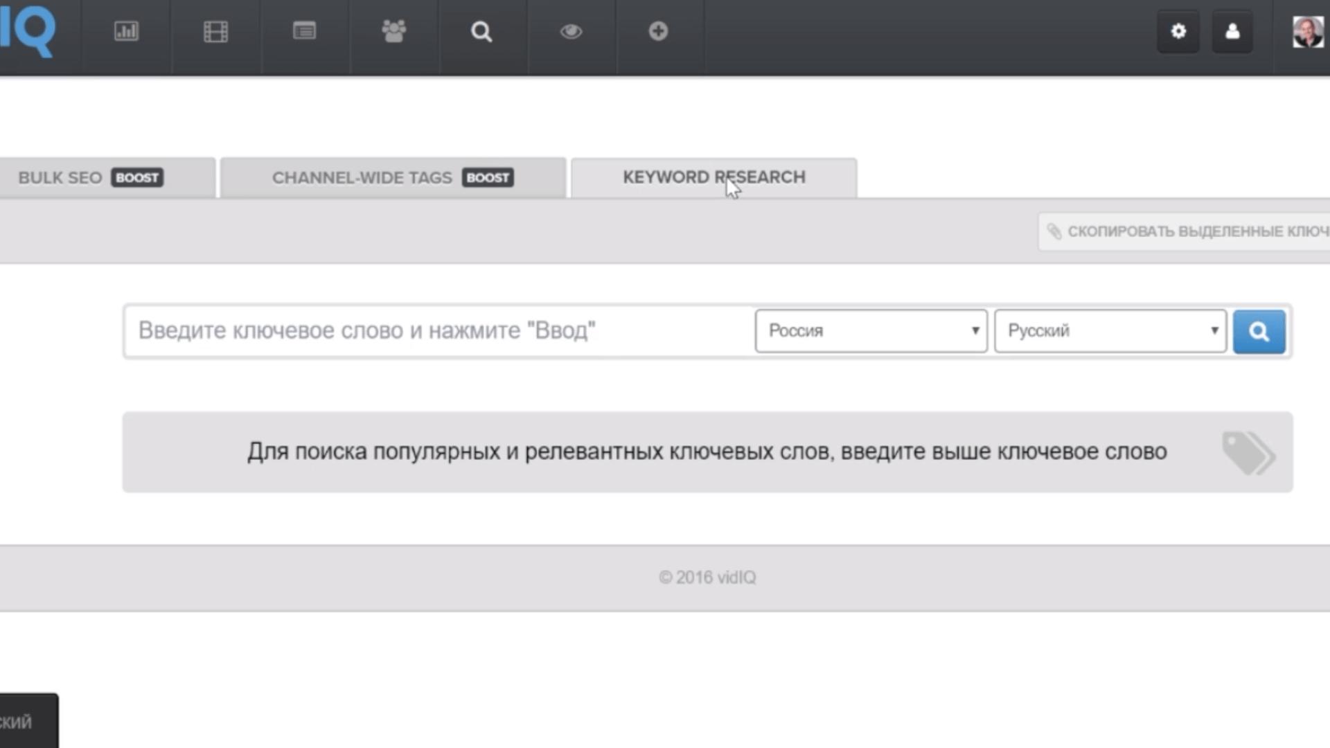 как оптимизировать видео для youtube