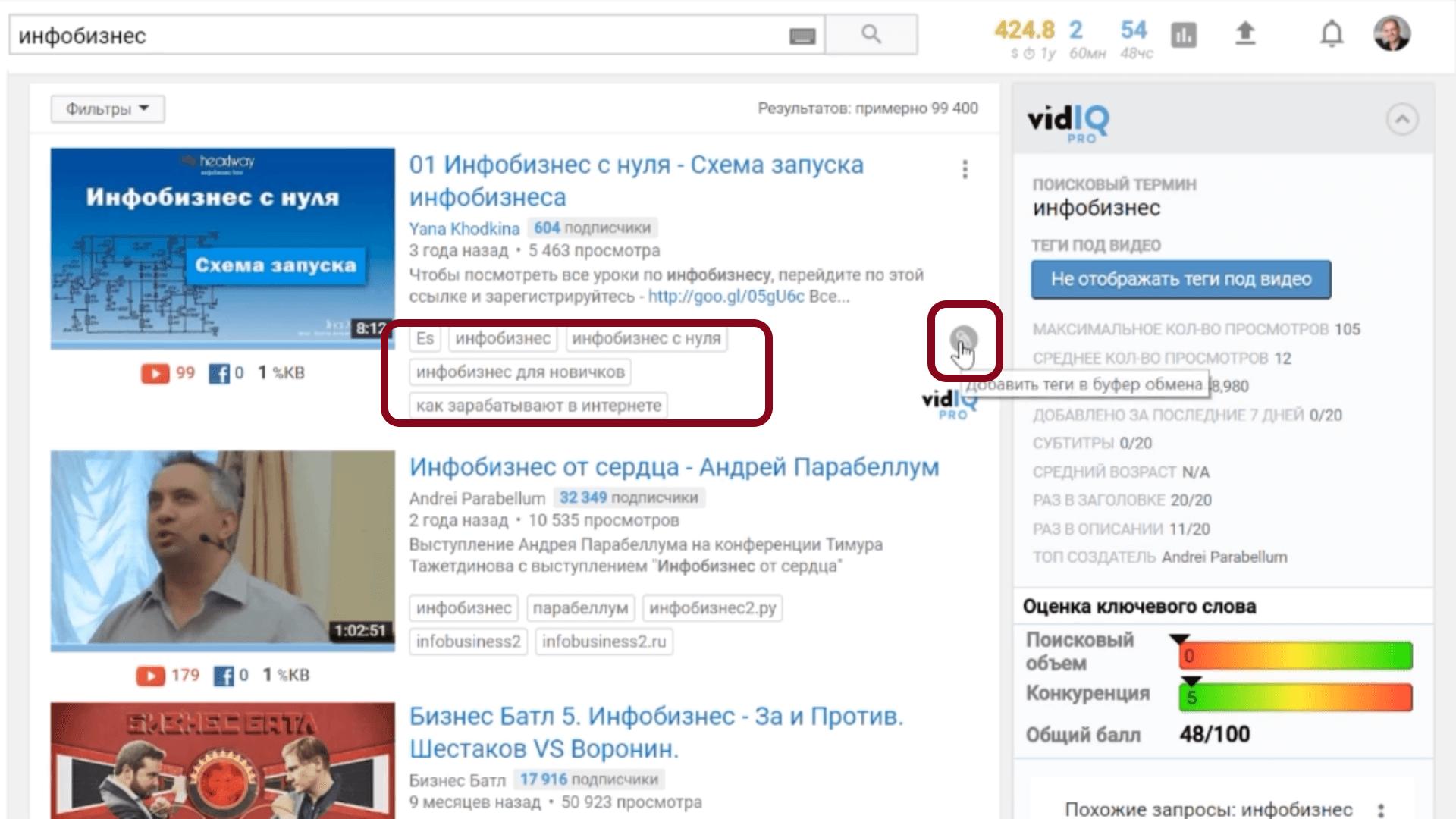 ак оптимизировать видео для ютуб, как вывести видео на youtube в топ