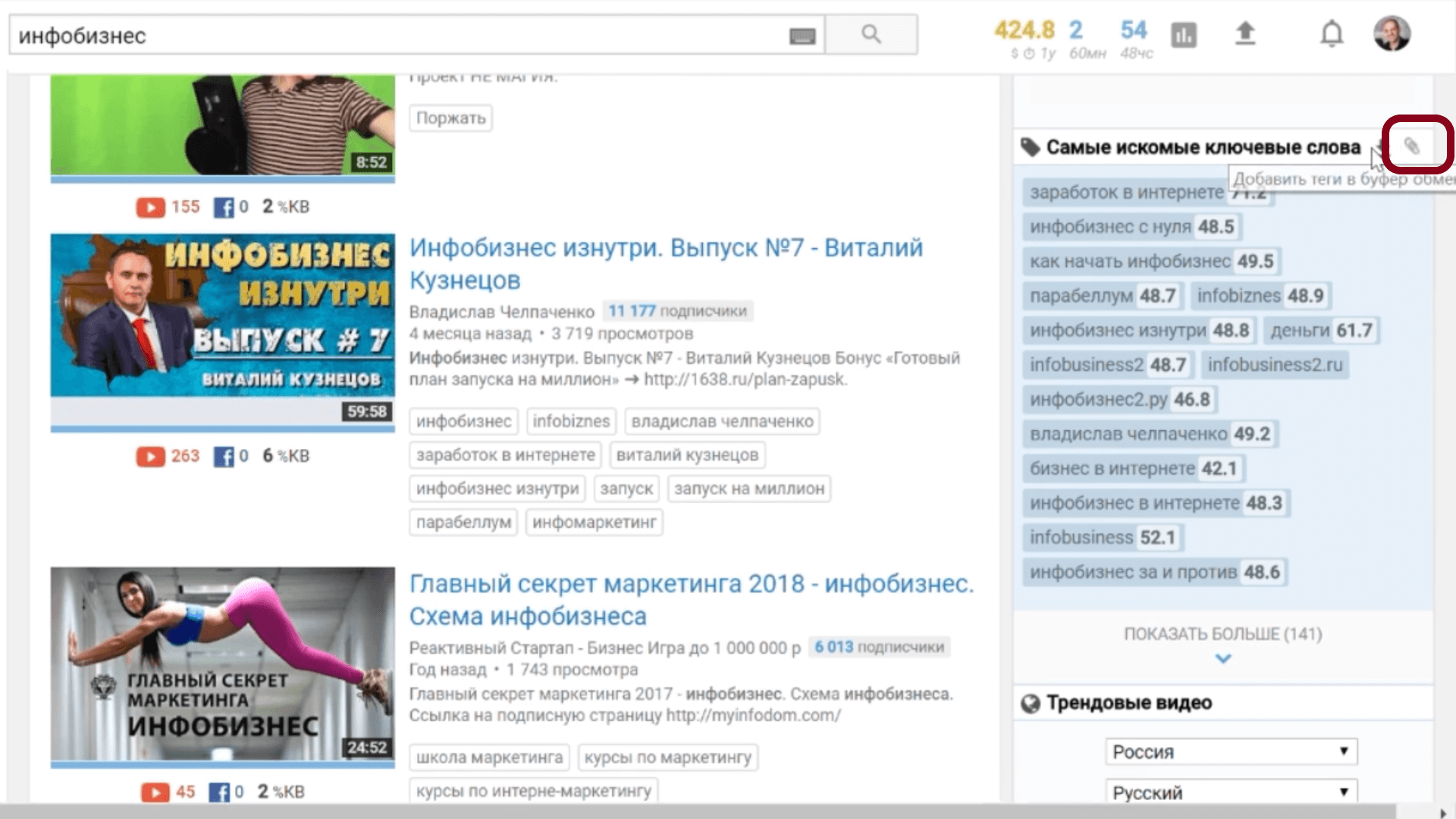как оптимизировать видео для youtube, seo оптимизация видео на youtube