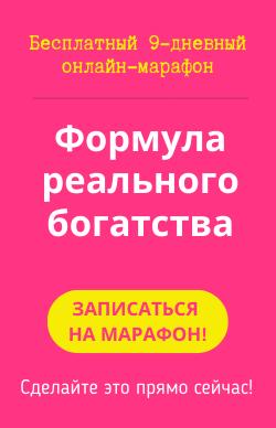 онлайн марафон андрея цыганкова