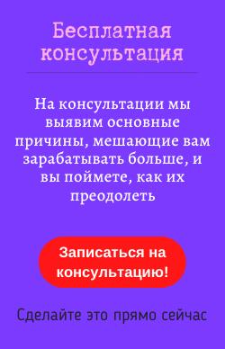 бесплатная консультация андрея цыганкова