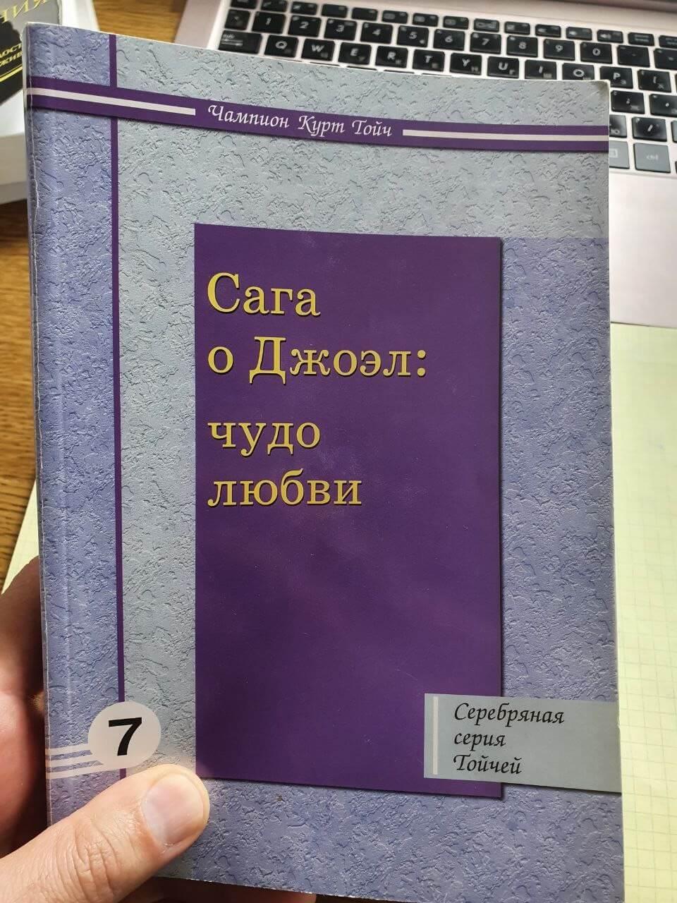 книги по идеал методу