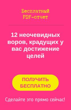 12воров
